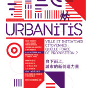 Forum Urbanitis © Sinapolis